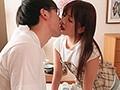 舌が性器のように感じる。彼氏の父親から受けた濃厚な接吻。 接吻NTR 永瀬ゆい