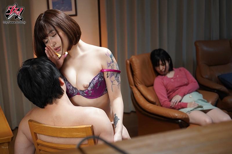 DASD-654 Studio Das - I Couldn't Resist Her Whispered Seduction - My Tattooed Classmate Lets Me Crea