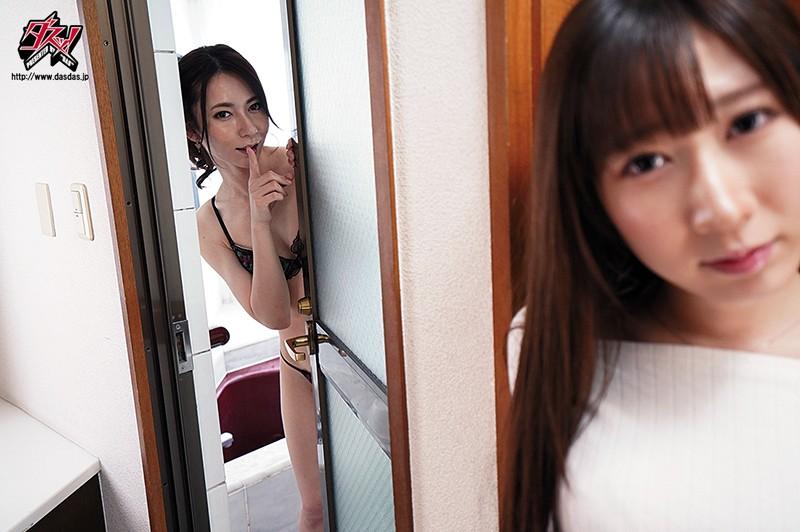 おちんちんを見せつけ、全力で誘惑してくる彼女の兄 愛沢さら 10枚目