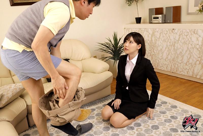 【深田えいみ】夫には言えない。クレーム係という仕事。