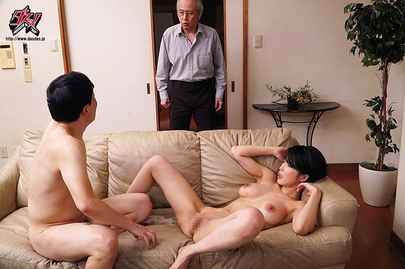 寝取らせ願望の強い私は、妻が他人棒で淫れる姿を妄想していた。 君島みお