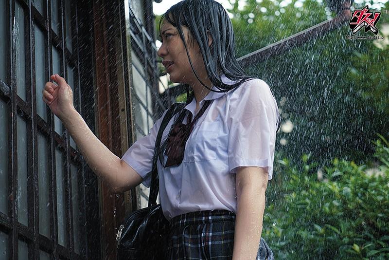 暴風雨でずぶ濡れになった幼馴染と理性を失うほど絡み合った情愛性交。 弥生みづき