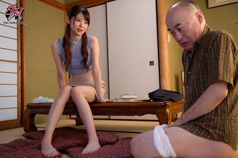 姑が心底ムカつきます。仕返したい若妻の名案。 「義父の股間を好き放題イジめて良いですか?」 森日向子