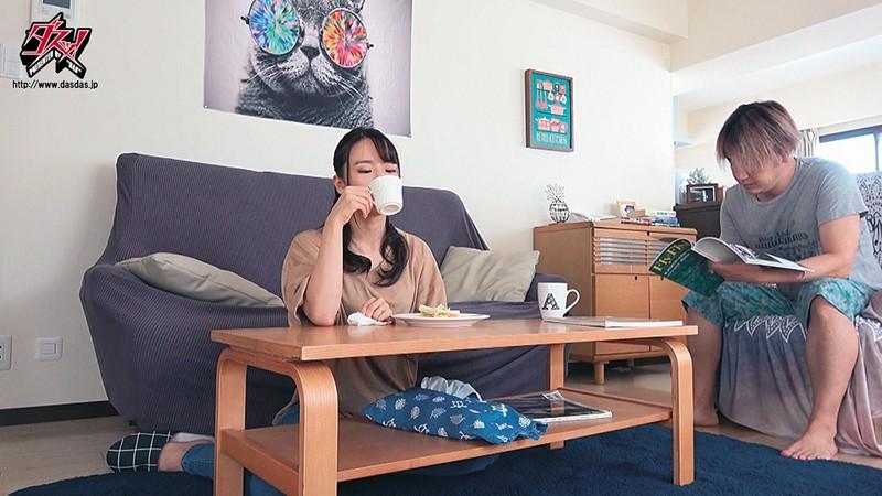 お礼はキレイにした後で…神待ち家出中の匂い立つ人妻。 向井藍 画像9