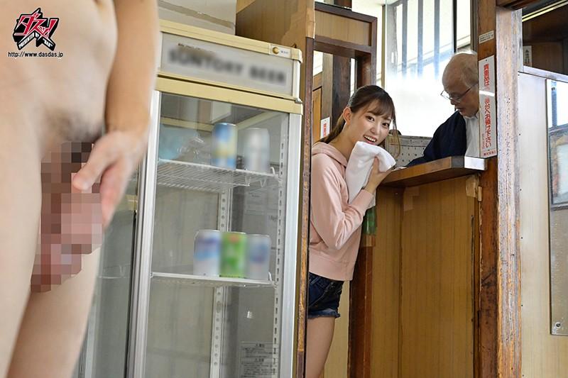 番台のお姉さんが優しく筆下ろしスーパー銭湯。 美谷朱里