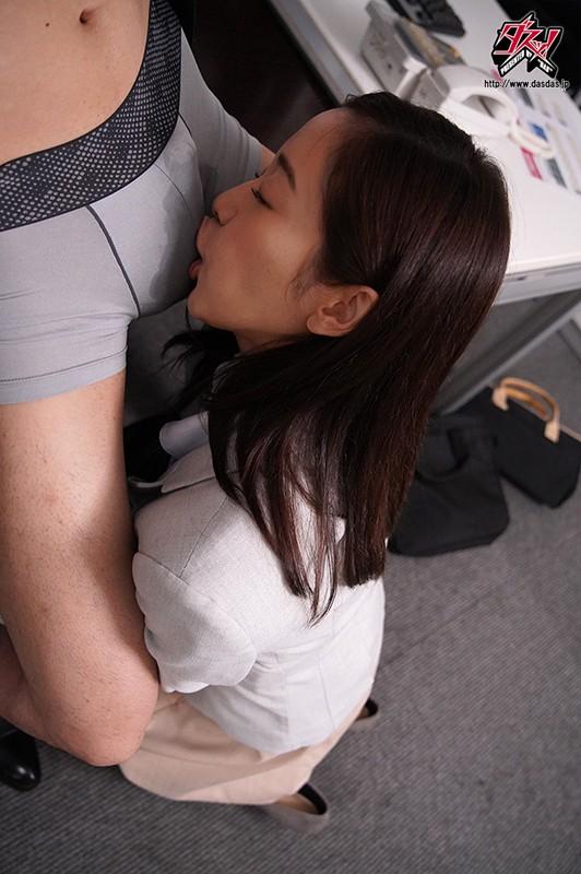 酔ってキス魔化する女上司。甘える彼女に僕の理性は崩れ落ちた。 篠田ゆう 10枚目