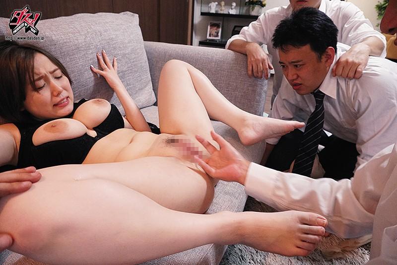 夫の不祥事を始末するには「こうするしかない」と言われました。 田中ねね 画像6
