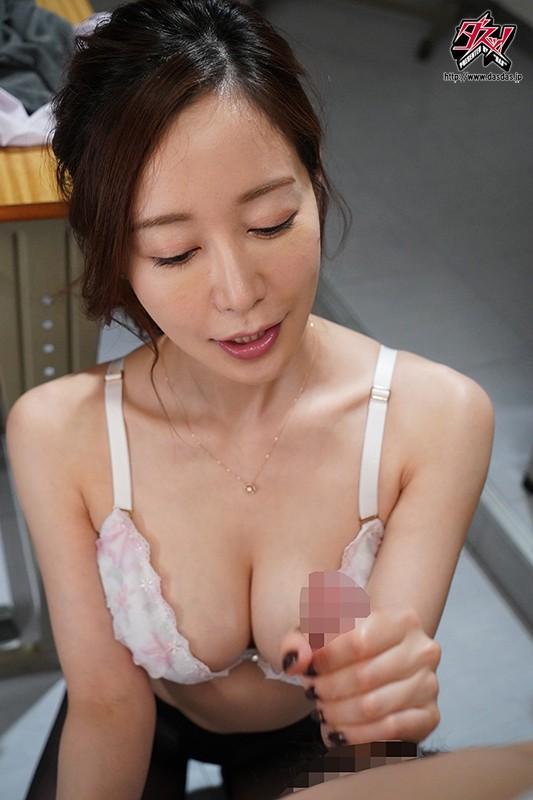 優しい淫グリッシュで何でも教えてくれるお姉さん先生。 篠田ゆう キャプチャー画像 7枚目