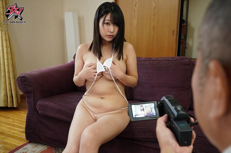 グラドルを目指している彼女が親父プロデューサーに寝取られ種付けプレスされていた。 神坂朋子5