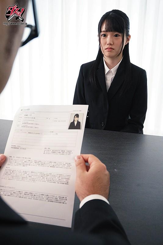 就活の履歴書で…長所の覧に「貧乳」と書いたら別室に呼び出されました。 白城リサ 無料エロ画像7