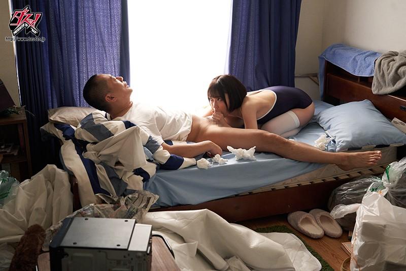 新しいお兄ちゃん(48歳)が出てこない 部屋とアソコに毎日突撃。 妹のぬっぷり意地ワル。 天然かのん