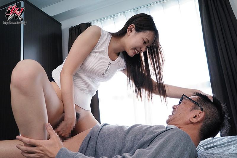 憑依おじさんin美谷朱里 色白スレンダー娘を乗っ取り、代わりに彼氏と情交。 キャプチャー画像 3枚目