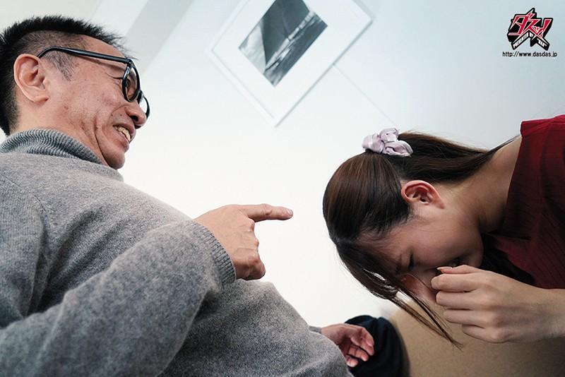 憑依おじさんin美谷朱里 色白スレンダー娘を乗っ取り、代わりに彼氏と情交。 キャプチャー画像 8枚目