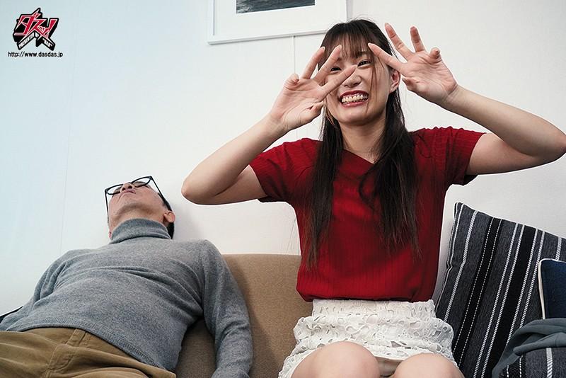 憑依おじさんin美谷朱里 色白スレンダー娘を乗っ取り、代わりに彼氏と情交。 キャプチャー画像 9枚目