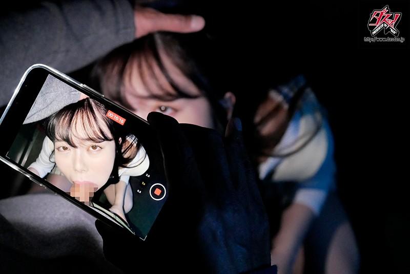 剛毛少女は暗闇で見知らぬ男に何度も何度もナマ繁殖ピストンを強いられていた 百瀬あすか キャプチャー画像 5枚目