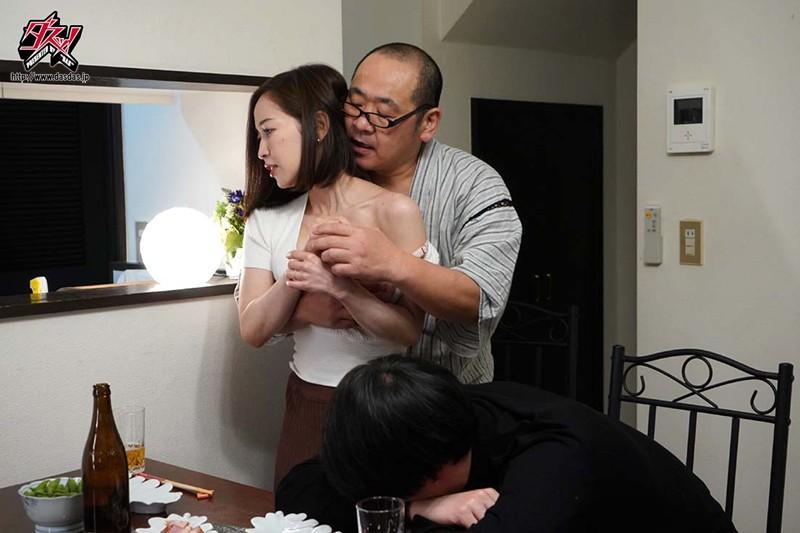 妻を寝取られないと勃たない夫に頼まれて義父に抱かれています。家庭内公認NTR 篠田ゆう 画像1