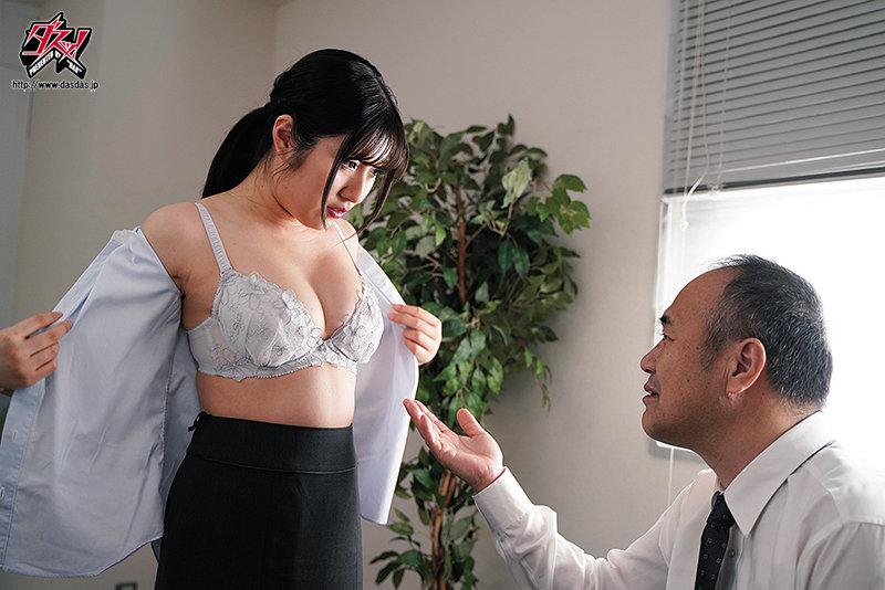 新卒で入社した同期の彼女が俺の上司に寝取られ種付けプレスされていた。 辻さくら キャプチャー画像 9枚目