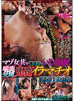 (dazd00134)[DAZD-134]ゴゲベェェェッ!! マゾ女共を徹底的にいじめ抜く喉奥受精鬼畜イラマチオBEST480分 ダウンロード