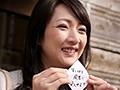 (dbdr00001)[DBDR-001] 栃木県の山奥にあるカップルや家族連れに密かに人気の隠れ家的温泉宿に二階堂ゆりが潜入!彼女(奥さん)にバレずにこっそり一晩で何人の男から搾り取れるのか!? ダウンロード 1