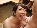 栃木県の山奥にあるカップルや家族連れに密かに人気の隠れ家的温泉宿に二階堂ゆりが潜入!彼女(奥さん)にバレずにこっそり一晩で何人の男から搾り取れるのか!?