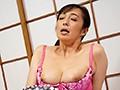 激シコ!ぷっくり乳房とでっぷりデカ尻に美貌を兼ね備えた五十路熟女 音羽文子の童貞狩り