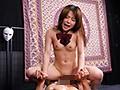 淫獣猟奇倶楽部 〜妖艶美少女イキ地獄〜 Part1:可憐な優等生、千春の惨いこと 宮沢ちはる