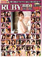 2020年RUBY年鑑 3 8時間2枚組 ダウンロード