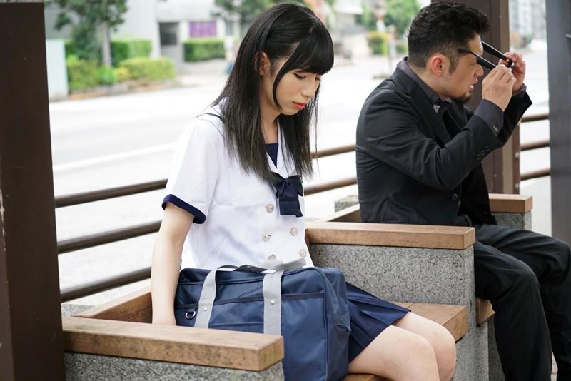 女装子昇天残酷物語 Part-1 美少女制服オトコの娘、恥辱の蹂躙淫穴人形!! 結城さくや 1
