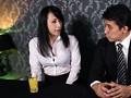 シーメール捜査官拷問 残虐昇天ファイル No.001 華麗なる経歴を持つ中嶋朱里の惨いこと 滝川ジュリア