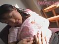 (dbb0004)[DBB-004] 僕のやさしいママになってください。 松岡紗幸30歳 ダウンロード 2