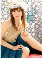 CUTiE STYLE FILE 2 ダウンロード