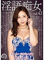 淫語痴女 佐々木あき ダウンロード