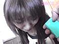 溜池ゴローの美熟女ファイル 結城マリア(32歳) 2