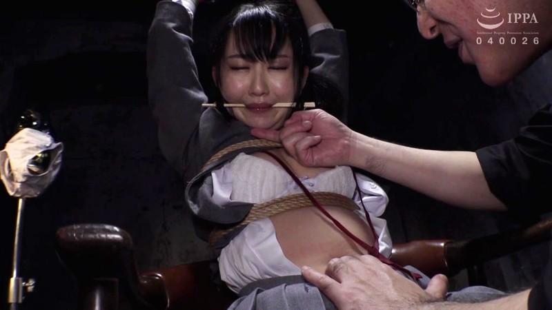 監禁〜男の性奴●になった私〜 神坂ひなの 無料エロ画像11