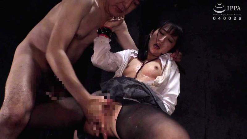 監禁〜男の性奴●になった私〜 神坂ひなの 無料エロ画像17