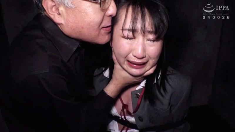監禁〜男の性奴●になった私〜 神坂ひなの 無料エロ画像3