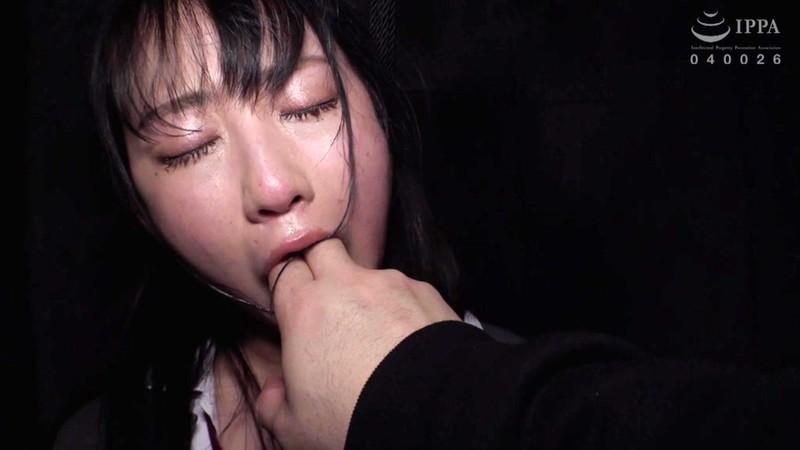 監禁〜男の性奴●になった私〜 神坂ひなの 無料エロ画像4