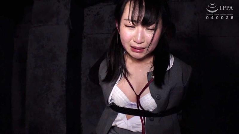 監禁〜男の性奴●になった私〜 神坂ひなの 無料エロ画像5