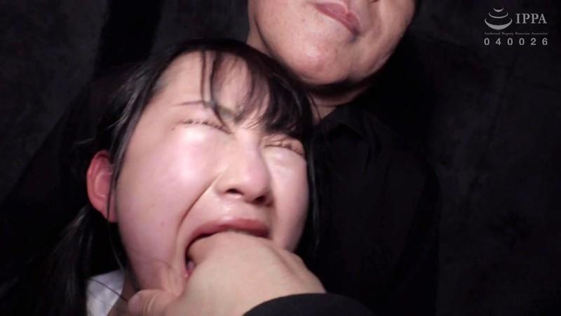 監禁〜男の性奴●になった私〜 神坂ひなの 無料エロ画像6