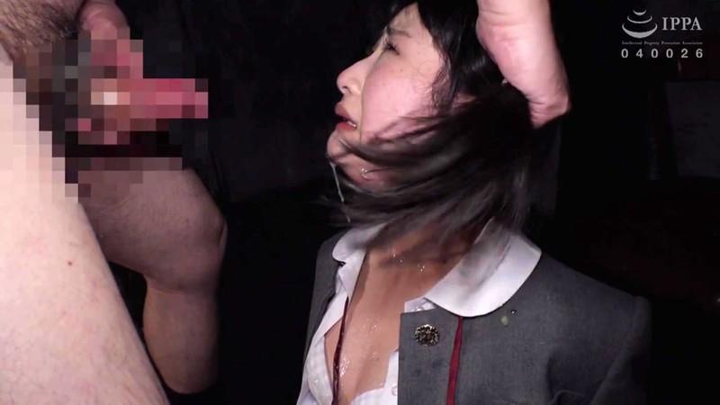 監禁〜男の性奴●になった私〜 神坂ひなの 無料エロ画像7