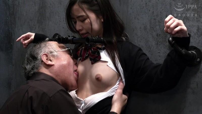 監禁〜男の性奴○になった私〜 市川花音 3枚目