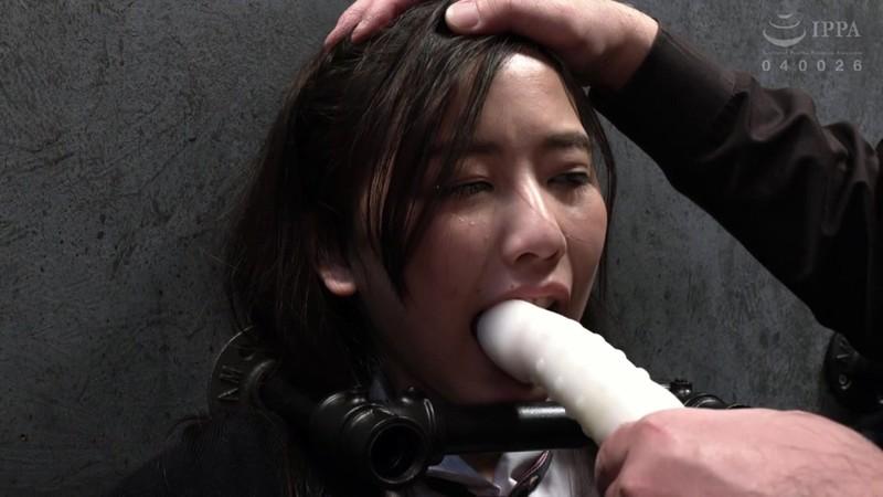 監禁〜男の性奴○になった私〜 市川花音 4枚目