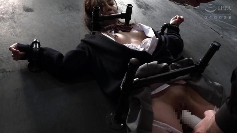 監禁〜男の性奴○になった私〜 市川花音 5枚目