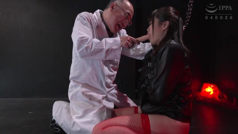 Chain torture〜拷問研究所〜 佐知子 4枚目