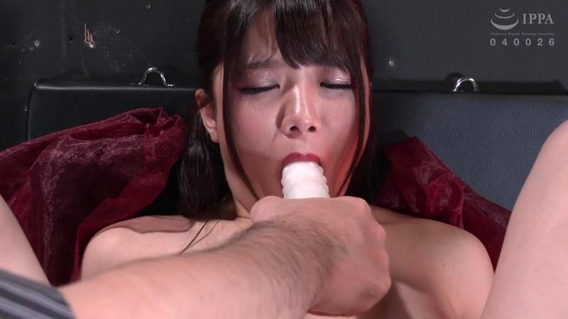 Chain torture〜拷問研究所〜 佐知子 9枚目