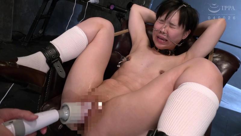 監禁〜男の性奴○になった私〜 水沢つぐみ 13枚目
