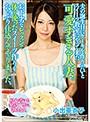 夫の誕生日にケーキを作り...