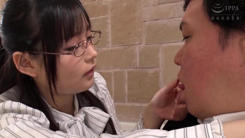下品なキスで犯してあげるね!中年男を殺す唾液まみれのベロチューセックス 優木しの 2枚目