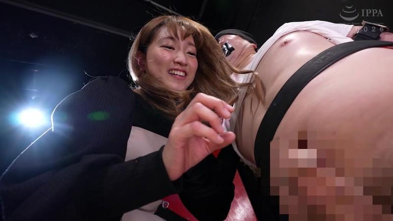 逆監禁ちくび洗脳 ドSの巨匠AV監督がファンの美女に乳首責めでM男化される 星あめり 画像4