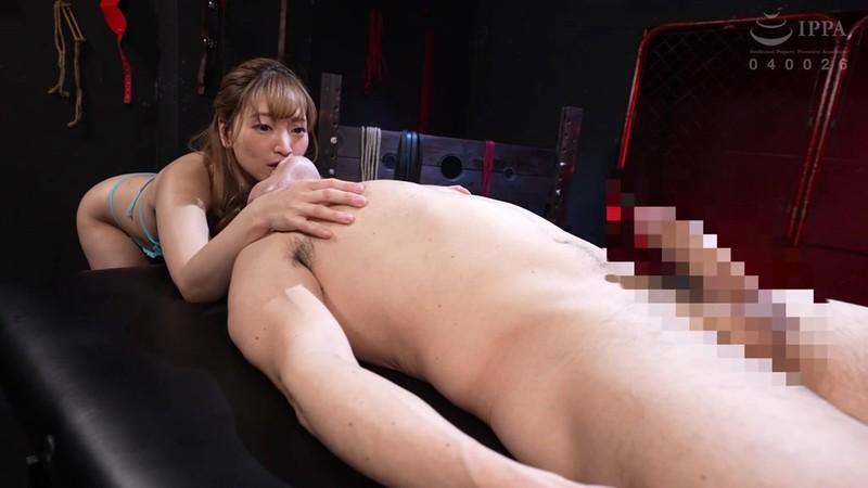 逆監禁ちくび洗脳 ドSの巨匠AV監督がファンの美女に乳首責めでM男化される 星あめり 画像8
